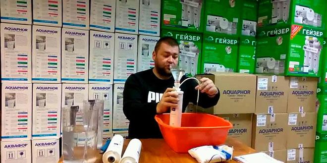 восстановление фильтра аквафор кн в домашних условиях